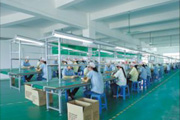 Packaging Department